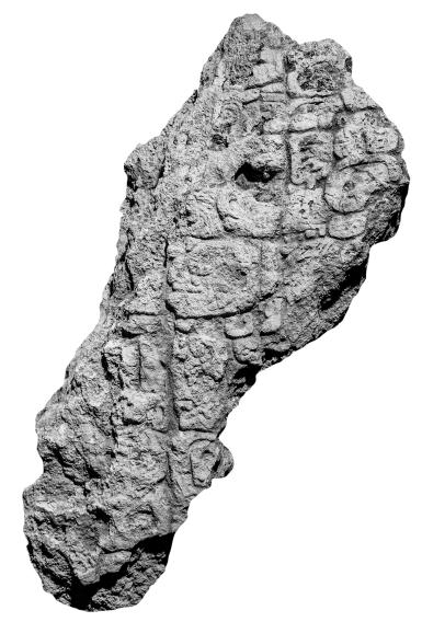 Akte, Stela 5, Fragment b, photo