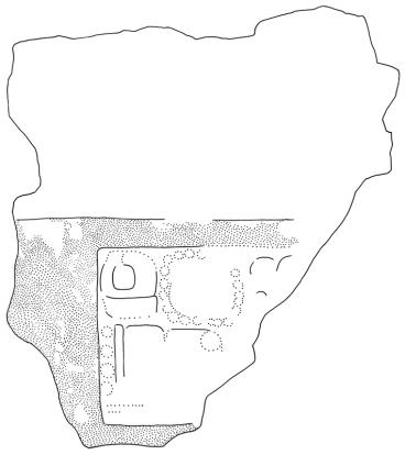 El Keej, Stela 1, Fragment a, drawing