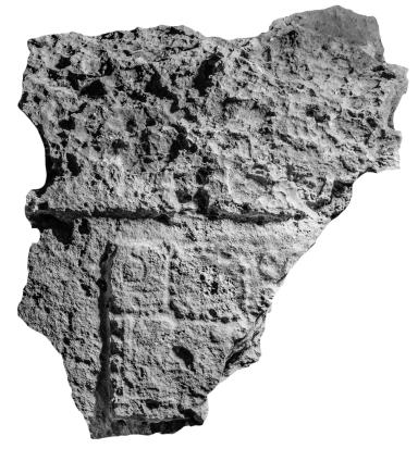 El Keej, Stela 1, Fragment a, photo