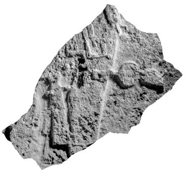 El Keej, Stela 1, Fragment b, photo