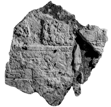 El Keej, Stela 1, Fragment c, photo