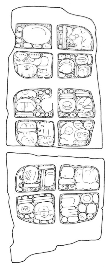 Ixkun, Stela 12, drawing