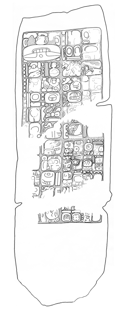 Ixkun, Stela 2, drawing