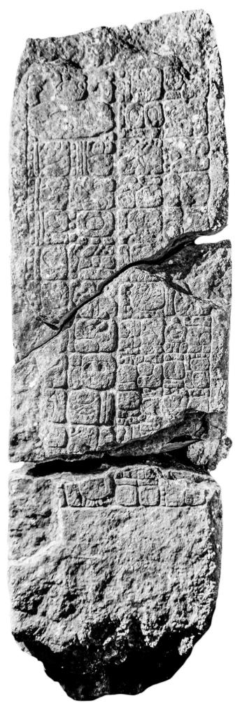 Ixkun, Stela 2, photo