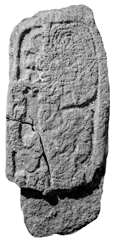 Ixkun, Stela 3, photo