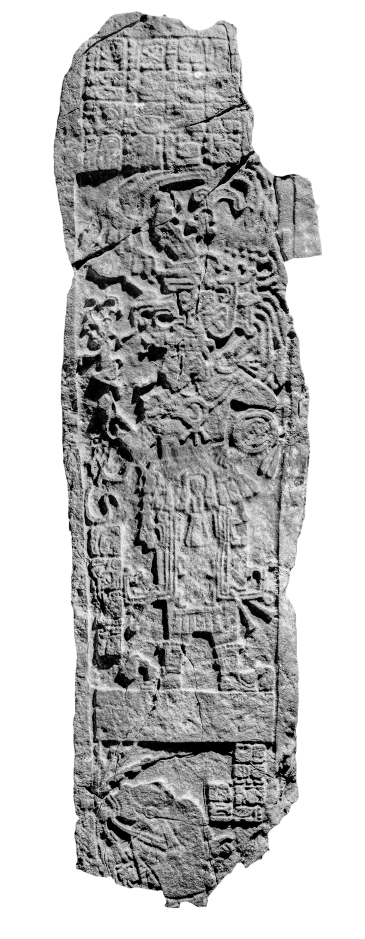 Ixkun, Stela 4, photo