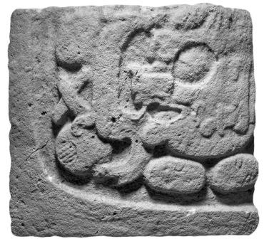 Machaquila, Escultura Menor, photo