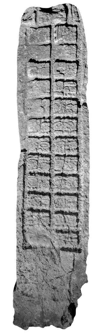 Sacul, Stela 10, photo
