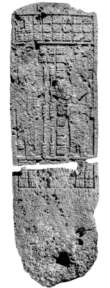 Sacul, Stela 2, photo