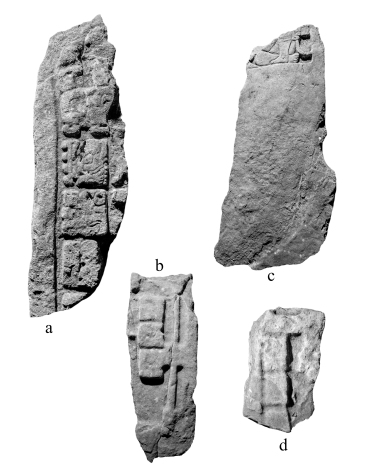 Sacul, stelae fragments, photo